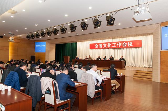 全省文化工作会议在石家庄微信红包群召开