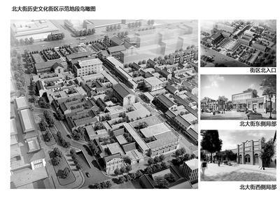 邢台发布古城更新复兴规划