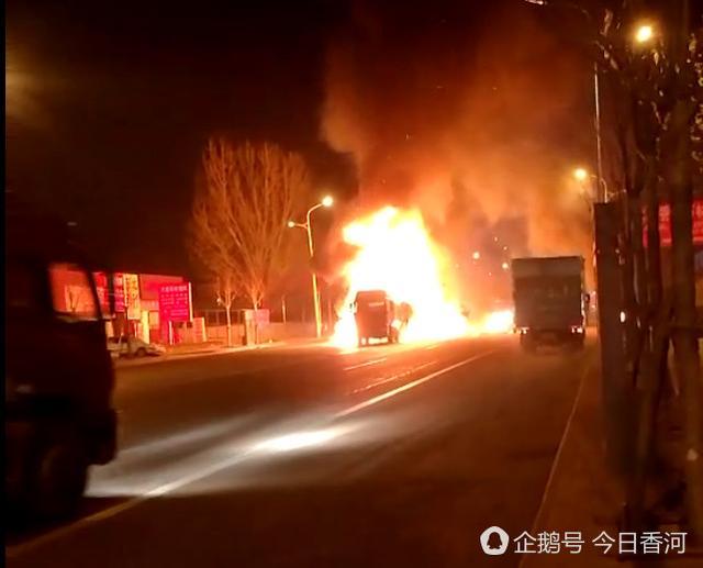 廊坊香河发生一起途经货车爆炸事故
