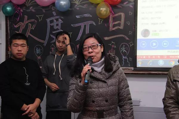 张家口市职教中心师生共庆元旦佳节