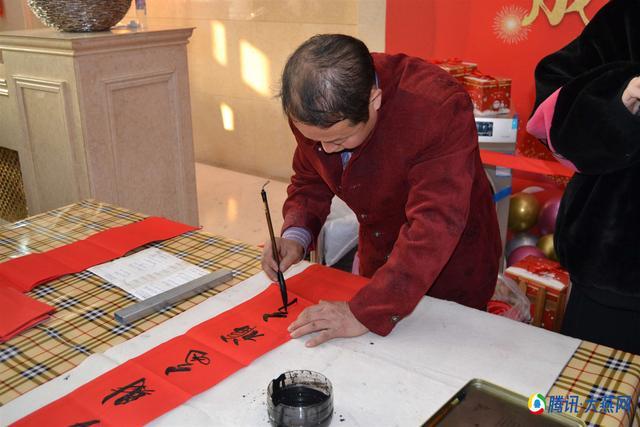 滨湖国际客户答谢会暨元旦狂欢节活动圆满结束
