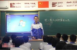 初三男生考入高校少年班 直接保送硕士