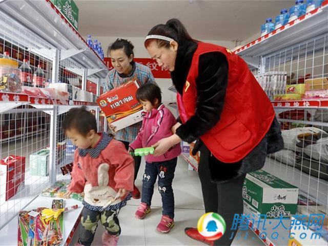 """景县公益慈善超市搭建""""爱心桥"""""""