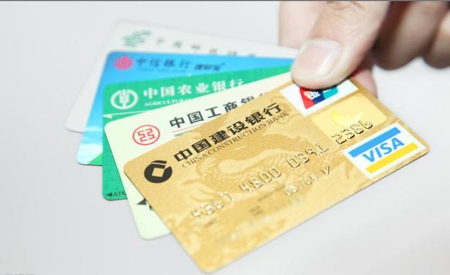 【理财课堂】信用卡套现月入过万  这种钱该不该赚?