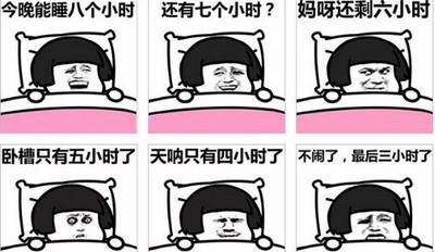 """世界睡眠日:你是""""失眠大军""""之一吗?"""