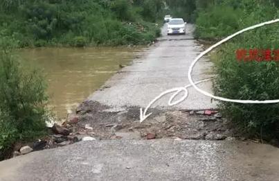 时隔近一年 迁安杨店子镇的这个小桥危险依旧