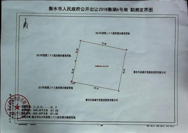 土拍前瞻 | 滨湖新区要有新加油站、加气站啦!
