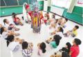 省級非物質文化遺產臨西亂彈進校園