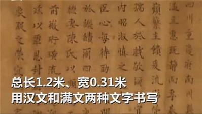 河北农户家中现康熙圣旨,圣旨也有防伪标志? - 桑干河述缘 - 中国有条桑干河