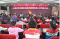 中国少年先锋队衡水市冀州区第一次代表大会胜利召开