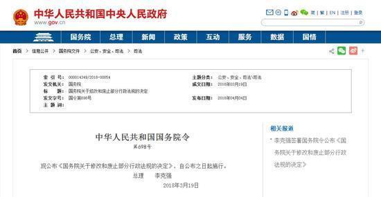 天津人注意 新规出台这8种情况可拒缴物业费