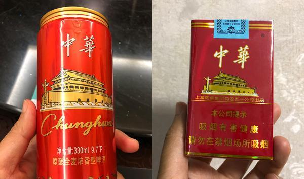"""""""中华香烟""""做啤酒?工商初步判断涉嫌不正当竞争"""