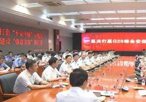 唐山市环保局坚决打赢秋冬季大气综合治理攻坚战