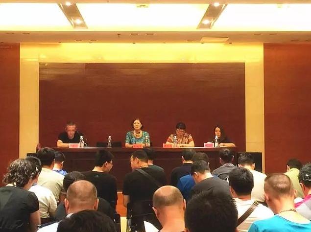 2017年承德市职工运动会领队会8日召开