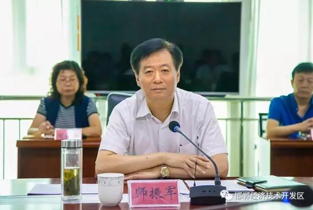 省委市委决定:师振军兼任邯郸经开区党工委书记