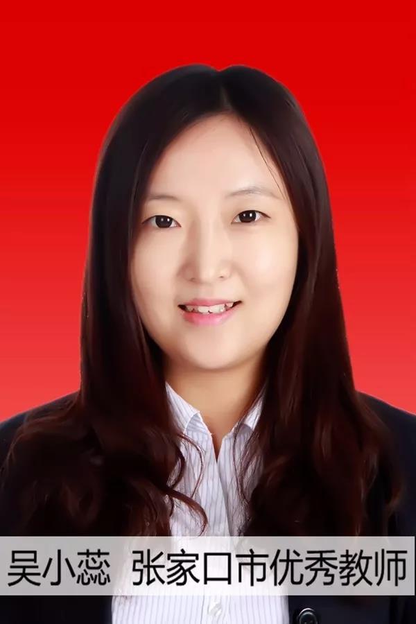 """吴小蕊:学生心中的""""王者荣耀"""""""