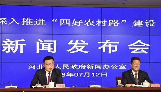 """河北每年将创建15个""""四好农村路""""省示范县"""