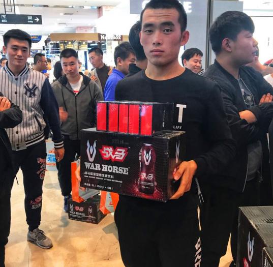 联通腾讯王卡杯电竞精英挑战赛邢台站收官