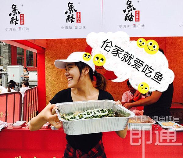 秦皇岛:两天内四万人欢聚美食节!