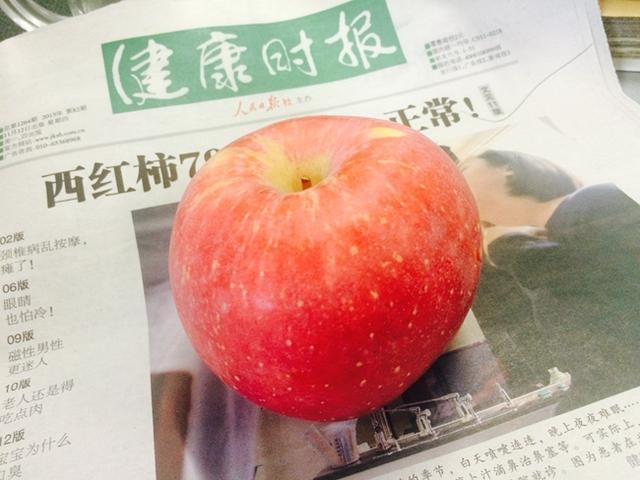 苹果打蜡真的致癌? 首先打蜡成本太高