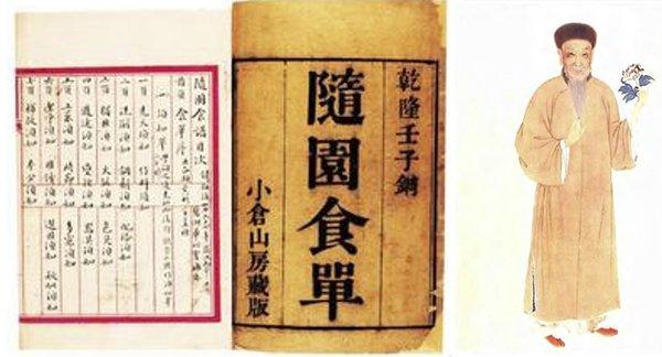 5000余册明清民国时期老菜谱在河北保定展出