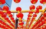 邯郸:灯笼红 年味浓