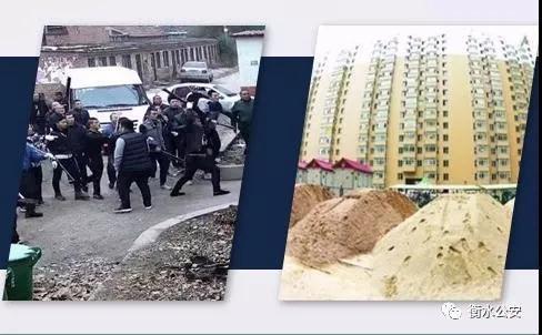 衡水警方快讯:扫黑除恶 大快人心!