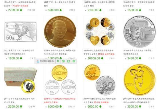 央视报道纪念币大跌之后:哪些钱币值得关注