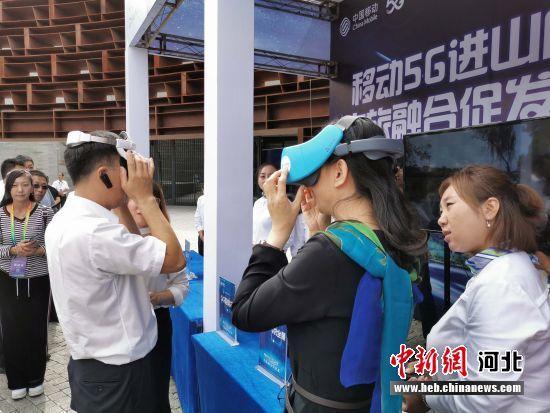 河北承德:文旅融合促发展