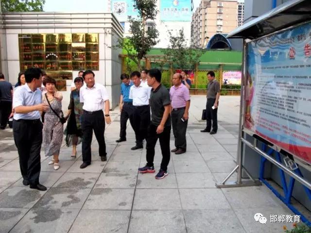 邯郸:校园创城添豪情 城市文明我先行
