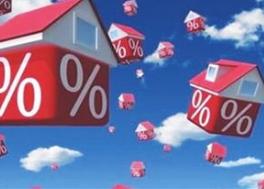 河北首套房贷款利率普遍上浮5%—10%