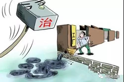 秦皇岛大气污染防治攻坚战将狠抓这四项工作