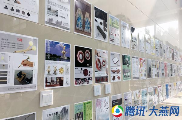 中国(衡水湖)国际旅游商品创意设计大赛评结果揭晓