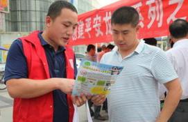 唐山高新区社区管理办公室开展平安社区建设活动