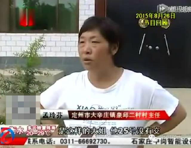 """河北""""最牛女村主任""""有绝招,脱裤子喝药加上吊…"""