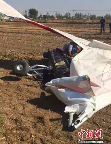 河北新河2架低空飞行器发生坠落 2人受伤