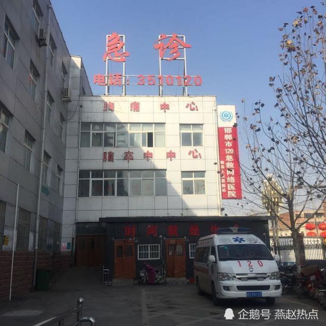 河北邯鄲一天3家煤氣中毒 致3死3傷