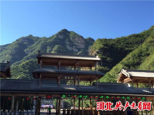 """京津冀优质自媒体探访""""京西百渡"""" 助力旅发大会"""
