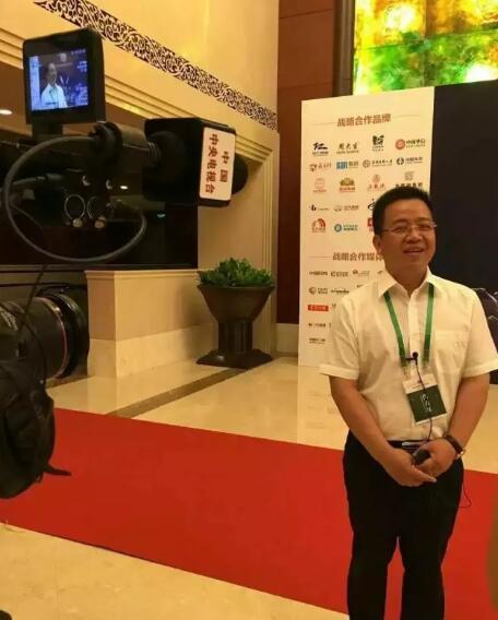 中国品牌十大创新人物得奖主--博奥圣迪雅董事长史洁军简介