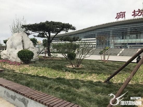 廊坊高铁站广场 新花坛亮相