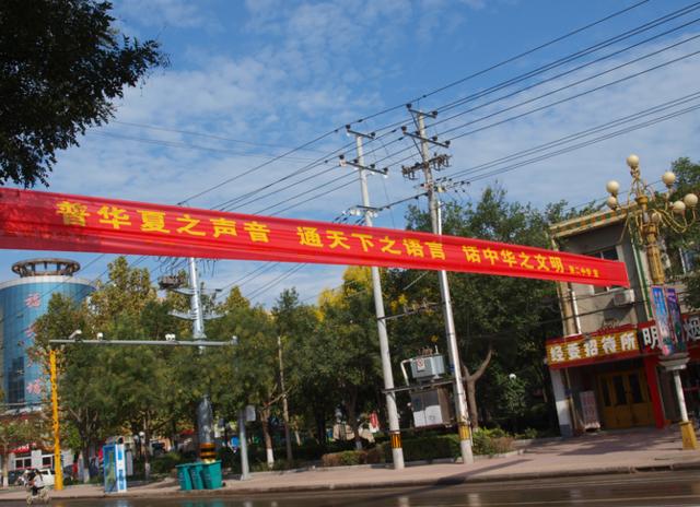 """广宗中小学""""推普周""""宣传活动助创文明城"""