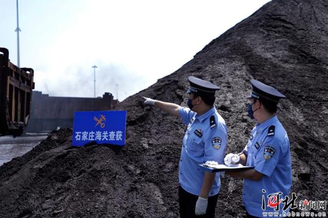 """河北省退运2.53万吨""""洋垃圾"""""""
