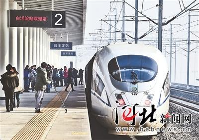 京津冀:1亿人将迈进1小时交通圈