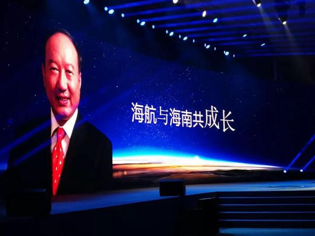 """儒商论坛""""对世界说""""2017年年会圆满举行"""