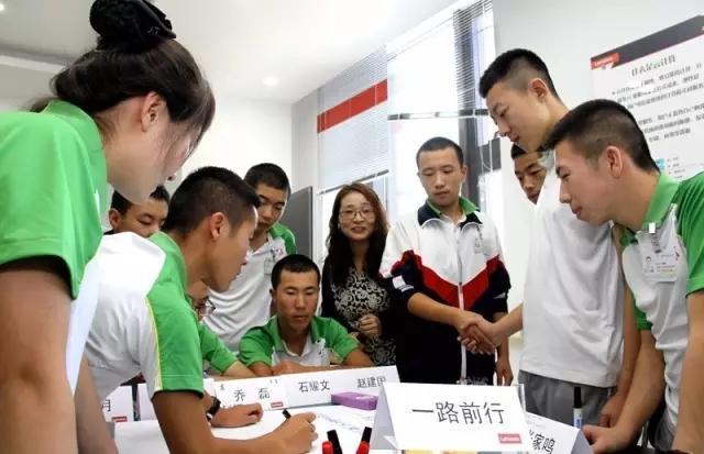 张家口市职教中心与联想集团合作办学进入2.0时代