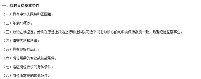 人为12000、奇迹编、中纪委 都是功德情,速速报名!