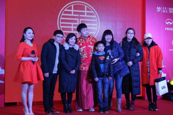梦洁家纺喜迎新春 北国商城20周年庆嗨翻庄