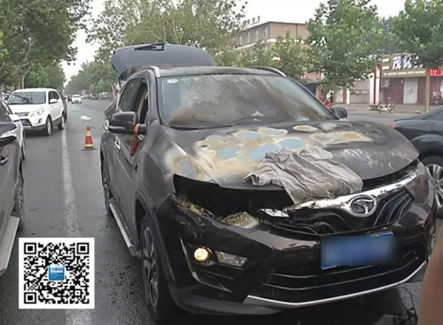邯郸和平路与东柳西街:车头着火 司机吓不轻