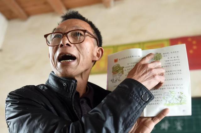 提前下达河北79市县 这些老师发补助、报差旅、买保险