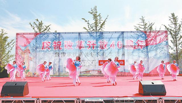 衡水庆祝改革开放40周年文艺调演启幕